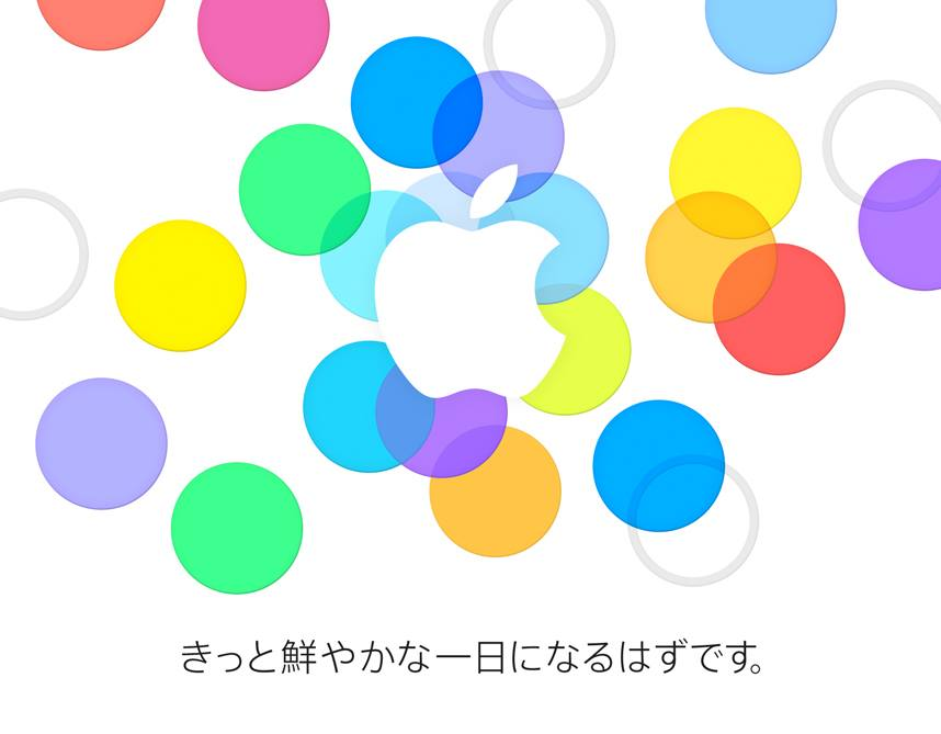apple_invitation