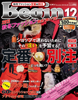 201312_cover_m