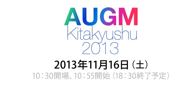 スクリーンショット 2013-11-14 11.38.57