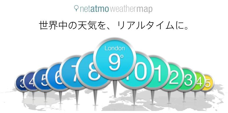 スクリーンショット 2013-12-11 13.59.48