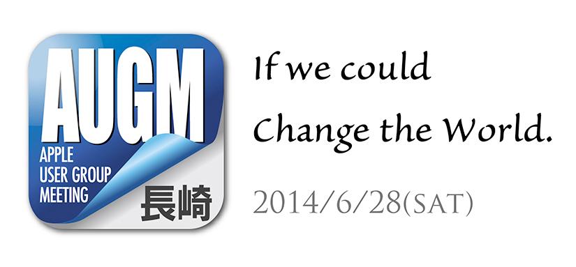 スクリーンショット 2014-06-23 12.43.07
