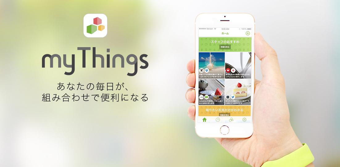 スクリーンショット 2015-07-31 10.48.43