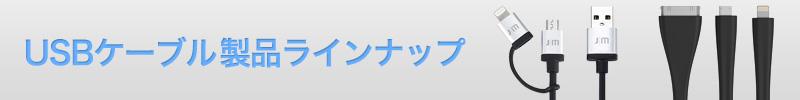 compare_banner