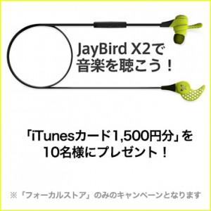 jbd-music_m