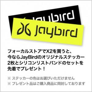 jbd-sticker_m