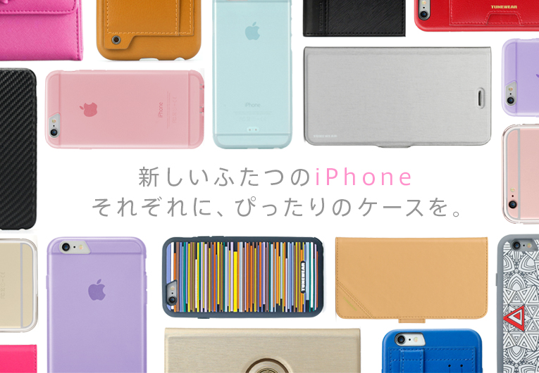 iphone6s_top